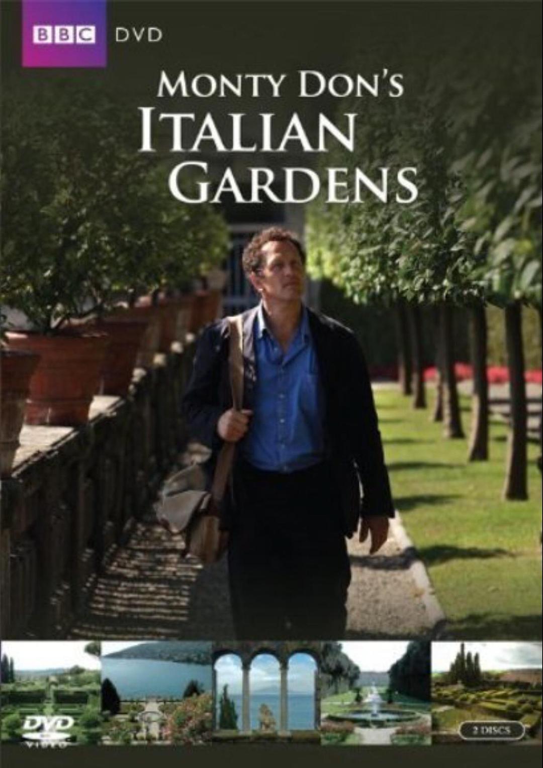 意大利花园