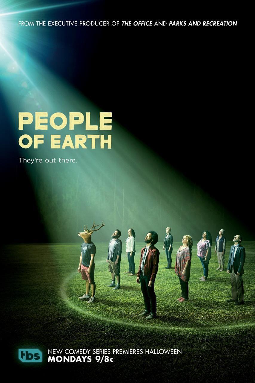 第四类地球人 第一季