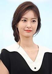 郑有美 Yu-mi Jung