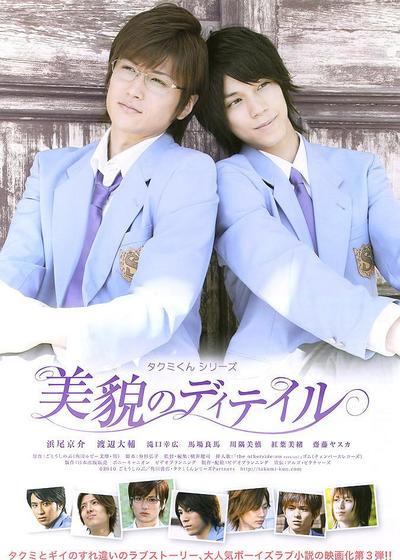 春风物语3:美貌的细节海报