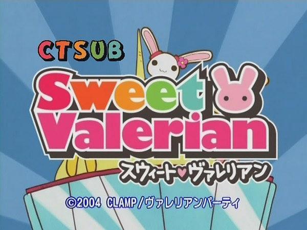 スウィート・ヴァレリアン Sweet Valerian