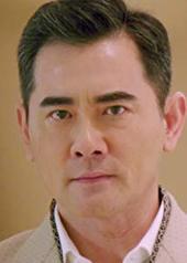 赵文瑄 Winston Chao