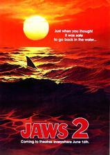 大白鲨2海报
