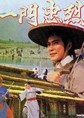 江明 Ming Chiang