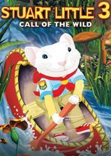 精灵鼠小弟3海报