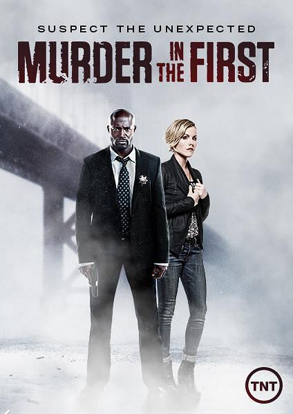 谜案追凶 第三季