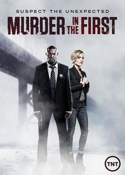 谜案追凶 第三季海报