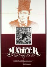 马勒传海报