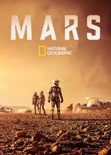 火星时代 第一季海报