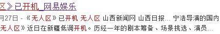 徐峥联手余男共同主演,这部中国顶级犯罪片,拍出后被禁4年