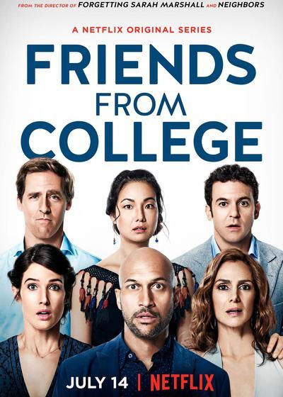 大学同学 第一季海报