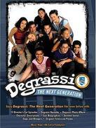 迪格拉丝中学的下一代