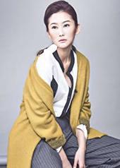 陈珮骐 Carolyn Chan