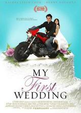 我的第一次婚礼海报
