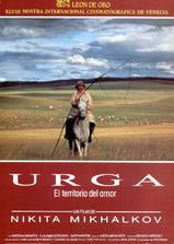 蒙古精神海报