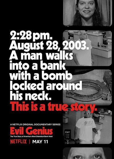 邪恶之人:美国最恶魔银行抢劫的真实故事海报