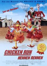 小鸡快跑海报