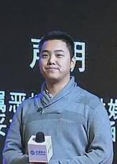王宇航 Yuhang Wang