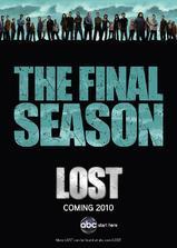 迷失 第六季海报