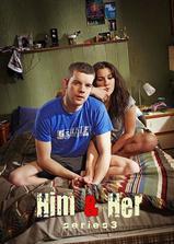 他和她 第三季海报