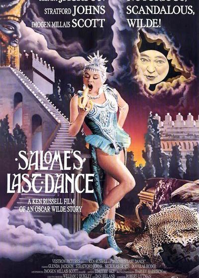 莎乐美最后之舞海报