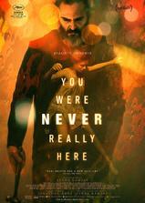 你从未在此海报
