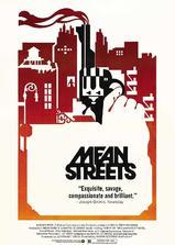 穷街陋巷海报