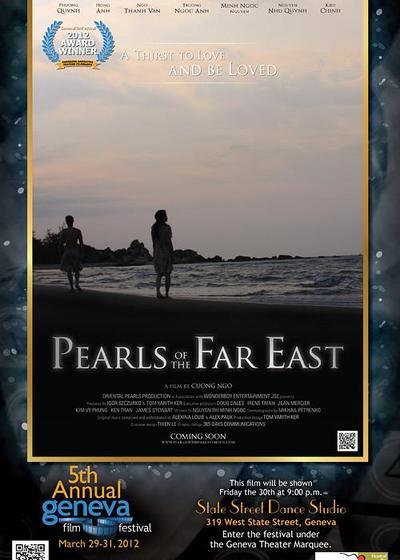 远东的珍珠海报