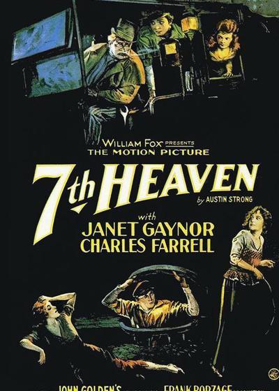 第七天堂海报