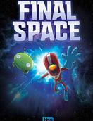 太空终界 第一季