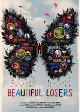 美丽的失败者海报