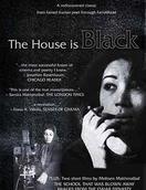 房屋是黑的