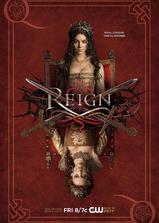 风中的女王 第三季海报