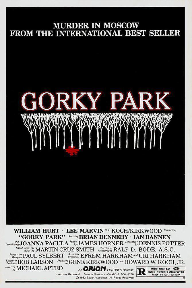 高尔基公园惨案