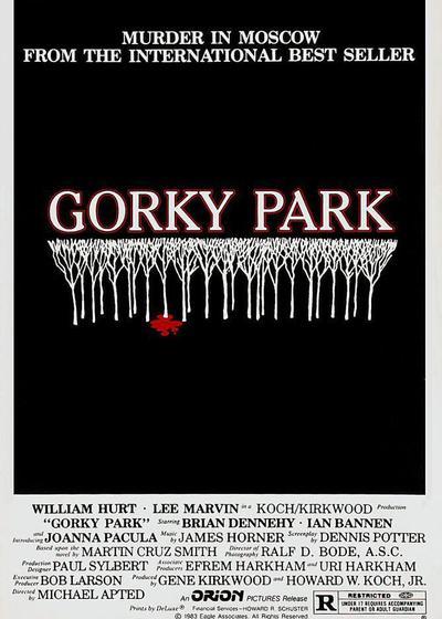 高尔基公园惨案海报