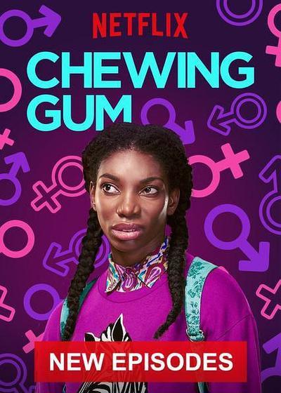 口香糖 第二季海报