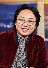 欧阳万成 Jimmy O. Yang