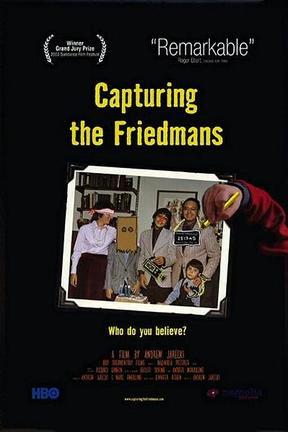 追捕弗雷德曼家族