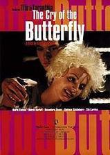 蝴蝶的呐喊海报