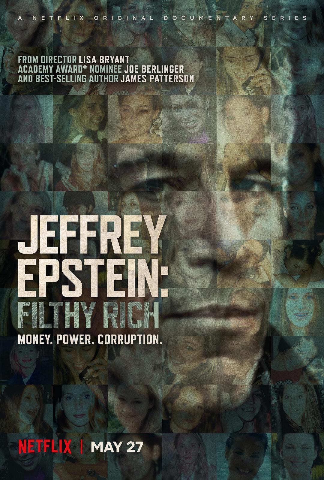 杰弗里·爱泼斯坦:肮脏的财富