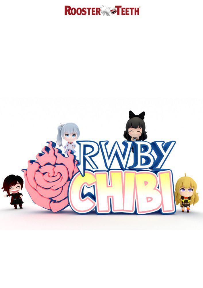 Q版RWBY 第一季