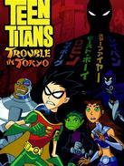 少年泰坦:东京攻略