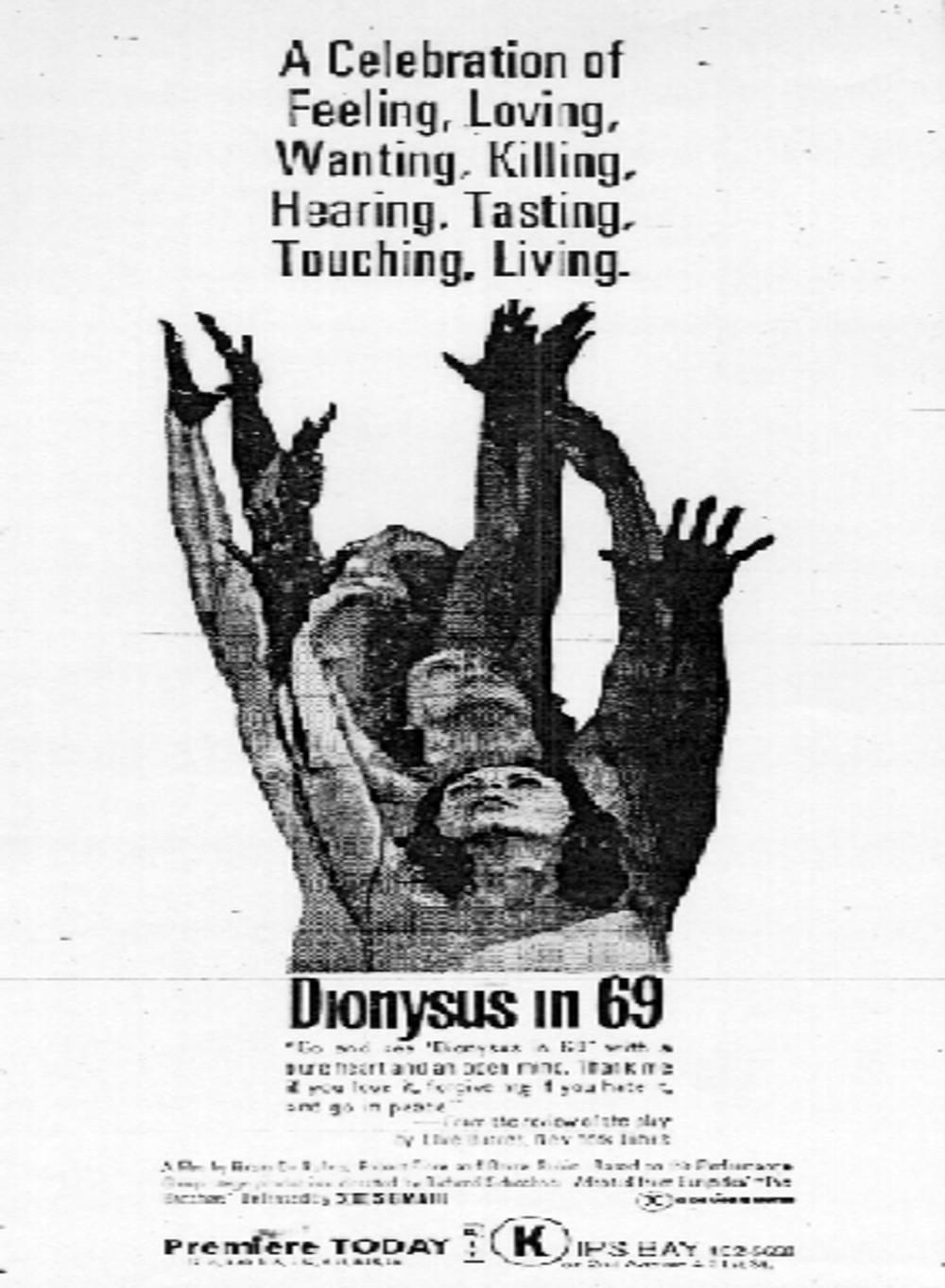 狄俄尼索斯在69年