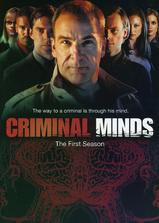 犯罪心理 第一季海报
