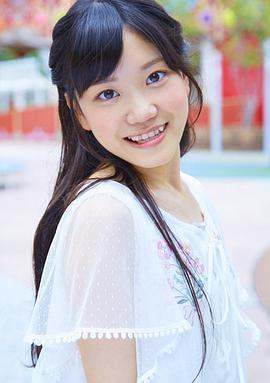 木野日菜 Hina Kino演员