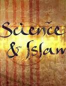 科学与伊斯兰