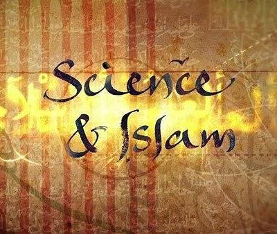 科学与伊斯兰海报