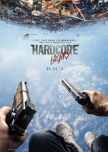 硬核亨利海报