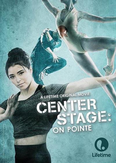 中央舞台:踮起脚尖海报