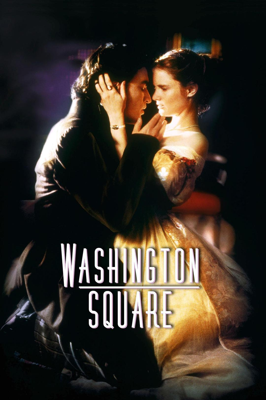 华盛顿广场